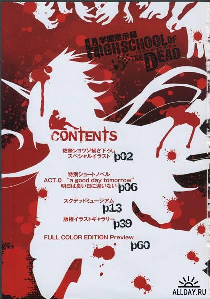Artbook Shouji Sato