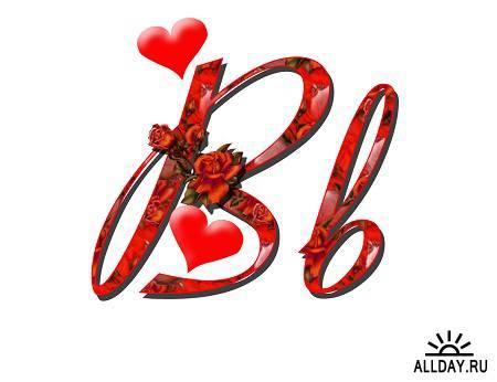 Русский алфавит -  Горячее сердце