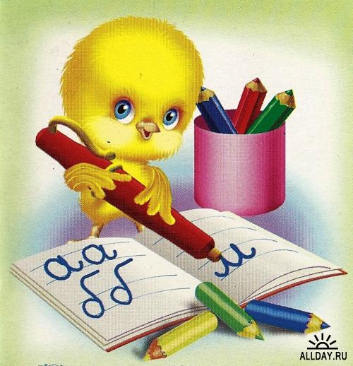Иллюстрации к детским книгам  В.Вахтина