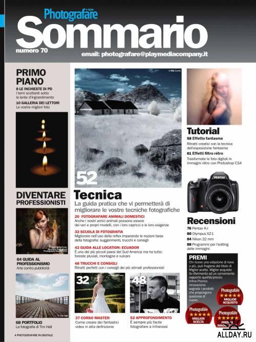 Photografare in Digitale №9 (сентябрь 2011) / IT