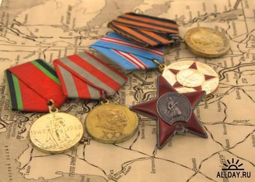 Советские награды Второй Мировой