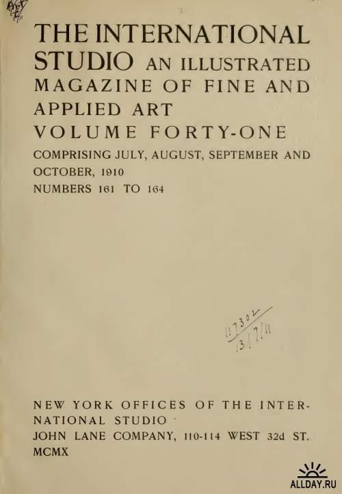 11 номеров журнала