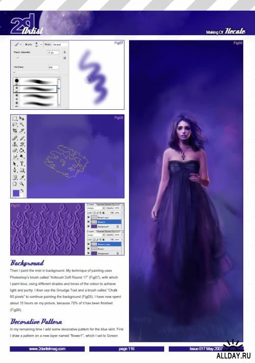 2DArtist Issue 017 - The Best Digital Artists