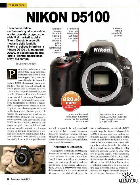 Fotografare №7 (Luglio 2011)