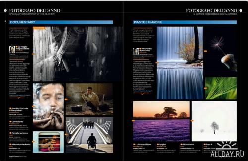 Digital Camera - Marzo 2012/ Italy