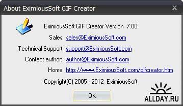 EximiousSoft GIF Creator 7.00