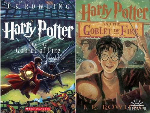 Новые обложки Гарри Поттера, в сравнении со старыми