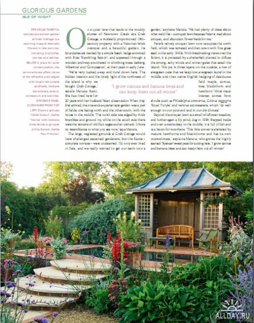 The English Garden №9 (September 2011)