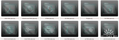 Glazz Folder Set
